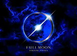 HIROOMI TOSAKA(登坂広臣 / 三代目 J Soul Brothers)/FULL MOON(スマプラ対応)(初回生産限定盤) [CD+Blu-ray+メモリアル・フォトブック] 2018/8/8発売 RZCD-86668