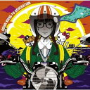 ASIAN KUNG-FU GENERATION(アジアンカンフー)/ボーイズ&ガールズ(初回生産限定盤) [CD+DVD] 2018/9/26発売 KSCL-3094