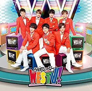 ジャニーズWEST/WESTV!(通常盤) [CD] 2018/12/5発売 JECN-546
