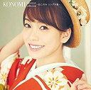 杜このみ/KONOMI SINGLE collection〜杜このみ シングル集〜 [CD] 2019/1/16発売 TECE-3525