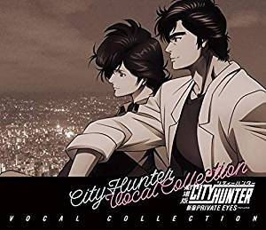 アニメ, その他  -VOCAL COLLECTION-() CD 201926 SVWC-70394