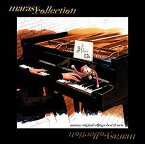 【先着購入者特典(DVD)付き】 marasy(まらしぃ)/marasy collection 〜marasy original songs best & new〜 [2CD] 2019/4/24発売 SCGA-83