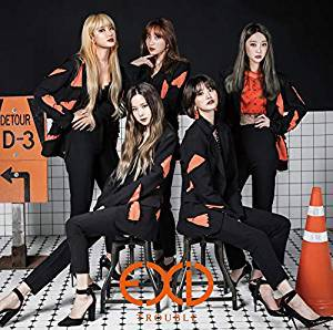韓国(K-POP)・アジア, 韓国(K-POP) EXIDTROUBLE () CD 201943 TKCA-74785