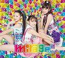 (特典なし) mirage2(ミラージュミラージュ)/じゃん☆けん☆ぽん(初回生産限定盤) [CD+DVD] 2019/6/5発売 AICL-3696