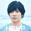 flumpool(フランプール)/HELP (初回盤) [CD+DVD] 2019/5/22発売 AZZS-87