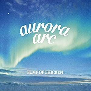 BUMP OF CHICKEN(バンプオブチキン)/aurora arc (初回限定盤B)(CD+Blu-ray) 2019/7/10発売 TFCC-86680