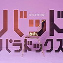 BLUE ENCOUNT(ブルエン/ブルーエンカウント)/バッドパラドックス (初回生産限定盤)(特典なし) (CD+DVD) 2019/9/11発売 KSCL-3185
