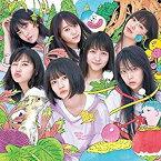 【先着購入特典/生写真付き】AKB48/サステナブル (通常盤Type-A) (CD+DVD) 2019/9/18発売 KIZM-635