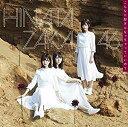 【特典配布終了】 日向坂46/こんなに好きになっちゃっていいの? (Type-C) (CD+Blu-ray) 2019/10/2発売 SRCL-11314