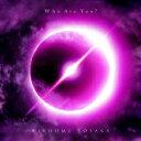【特典配布終了】 HIROOMI TOSAKA (登坂広臣)/Who Are You? [CD+DVD] (初回生産限定盤) 2020/1/8発売 RZCD-77049