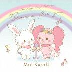 倉木麻衣/Mai Kuraki Single Collection 〜Chance for you〜 (Merci Edition) (5CD) 2019/12/25発売 VNCM-9055