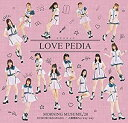 【特典配布終了】 モーニング娘。'20/KOKORO&KARADA/LOVEペディア/人間関係No way way(通常盤B) (CD) 2020/1/22発売 EPCE-7574