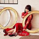 鈴木愛奈/ring A ring (通常盤) (CD) 2020/1/22発売 LACA-15808
