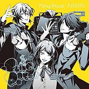 アニメ, その他 Fling Posse -Division Rap Battle-CD4Fling Posse -F.P.S.M- (CD) 20171227 KICM-3334