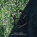 【特典配布終了】 澤野弘之 BEST OF VOCAL WORKS [nZk] 2(通常盤) (2CD) 2020/4/8発売 VVCL-1644