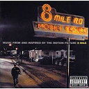 サウンドトラック(エミネム他)/8マイル (6ヶ月期間限定盤) (CD) 2020/3/25発売 UICY-79087