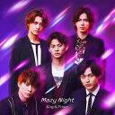 【特典配布終了】 King & Prince(キンプリ)/Mazy Night (通常盤) (CD)