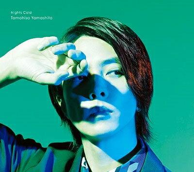 【特典配布終了】 山下智久/Nights Cold (通常盤) (CD) 2020/7/15発売 SECL-2604