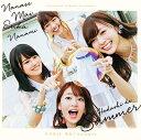 楽天乃木坂46グッズ乃木坂46/裸足でSummer (Type-B)(CD+DVD) 2016/7/27発売 SRCL-9140
