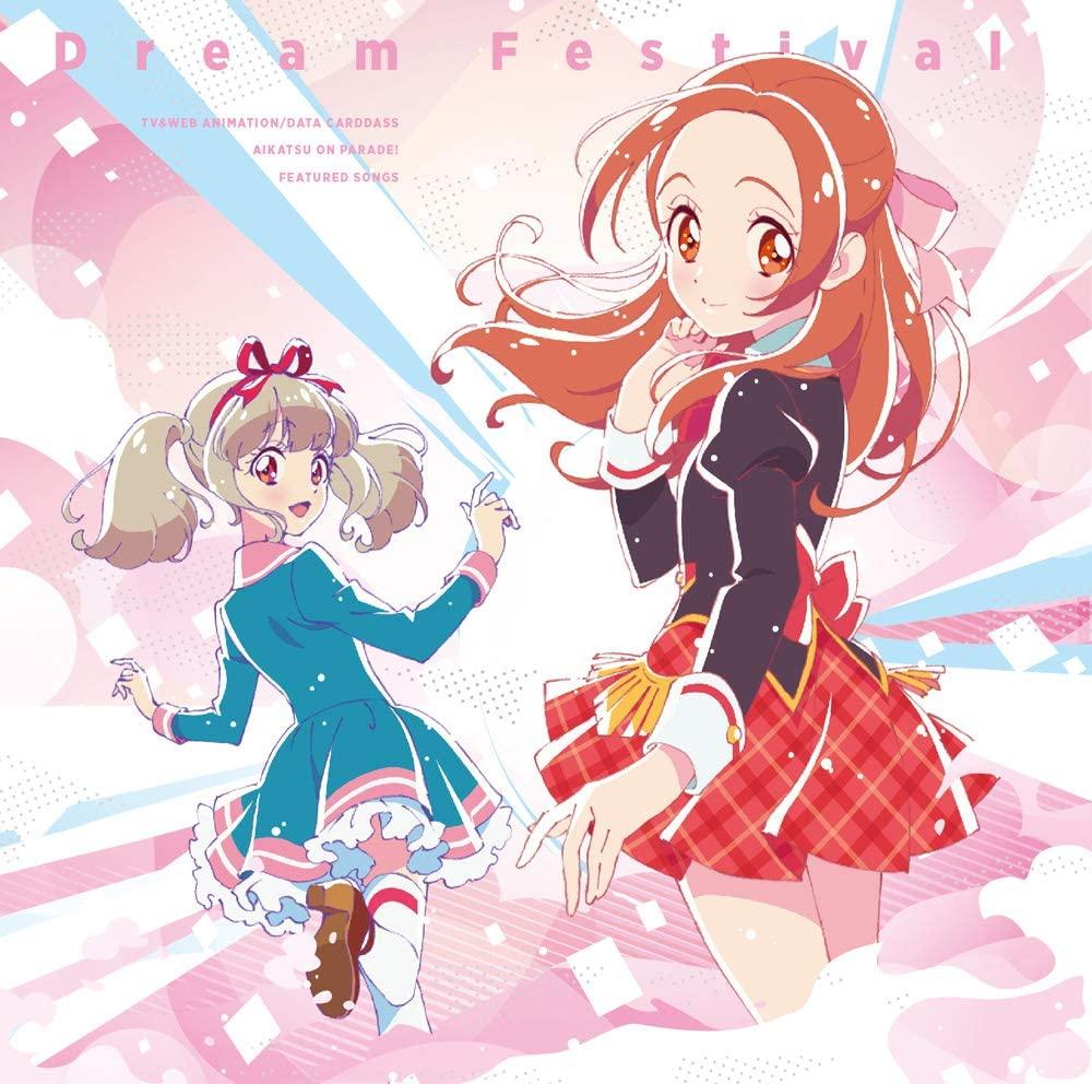 TV&WEBアニメ/データカードダス『アイカツオンパレード! 』挿入歌ミニアルバム Dream Festival (CD) LACA-15832 2020/9/2発売