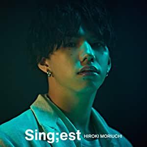 特典配布終了 森内寛樹/Sing;est(CD)UMCK-16622021/1/20発売