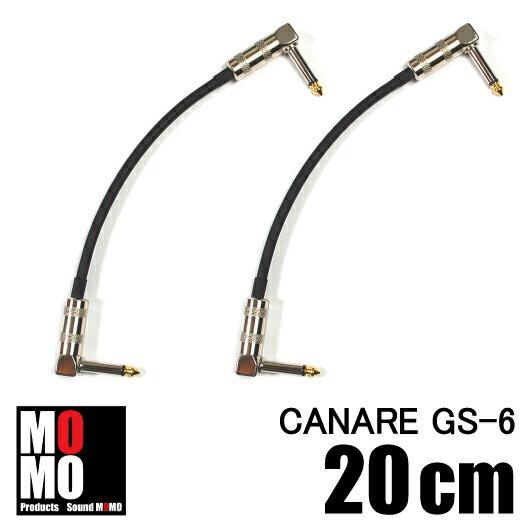 ケーブル, シールドケーブル  CANARE GS-6 20cm L-L 2