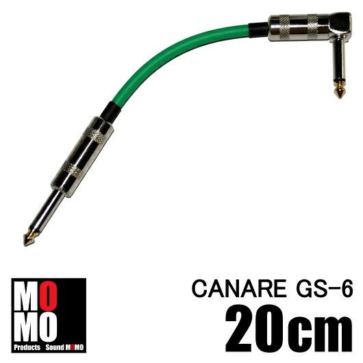 ケーブル, シールドケーブル  CANARE GS-6 20cm L-S 1