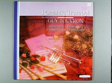 【中古レコード】ギー・トゥ・ブロン/ロマンティック・トランペット〜トランペットの花束[LPレコード 12inch]