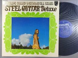 【中古レコード】ラリー・ライマン/スティール・ギター・デラックス[LPレコード 12inch]