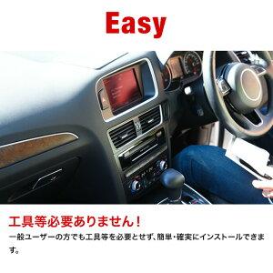 BMWiDriveシステム用テレビキャンセラーCICUNLOCK