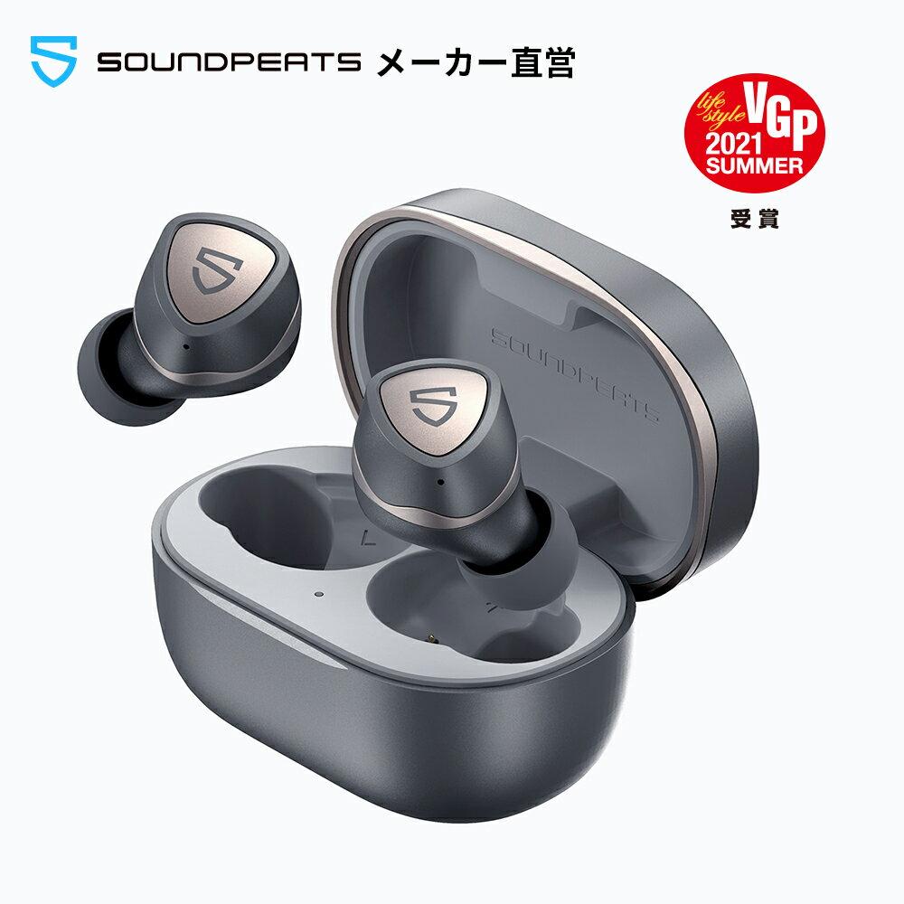 オーディオ, ヘッドホン・イヤホン VGP 2021 aptX AdaptiveAAC 15 QCC3040 Bluetooth 5.2 TrueWireless Mirroring Type-C IPX5 SOUNDPEATS Sonic