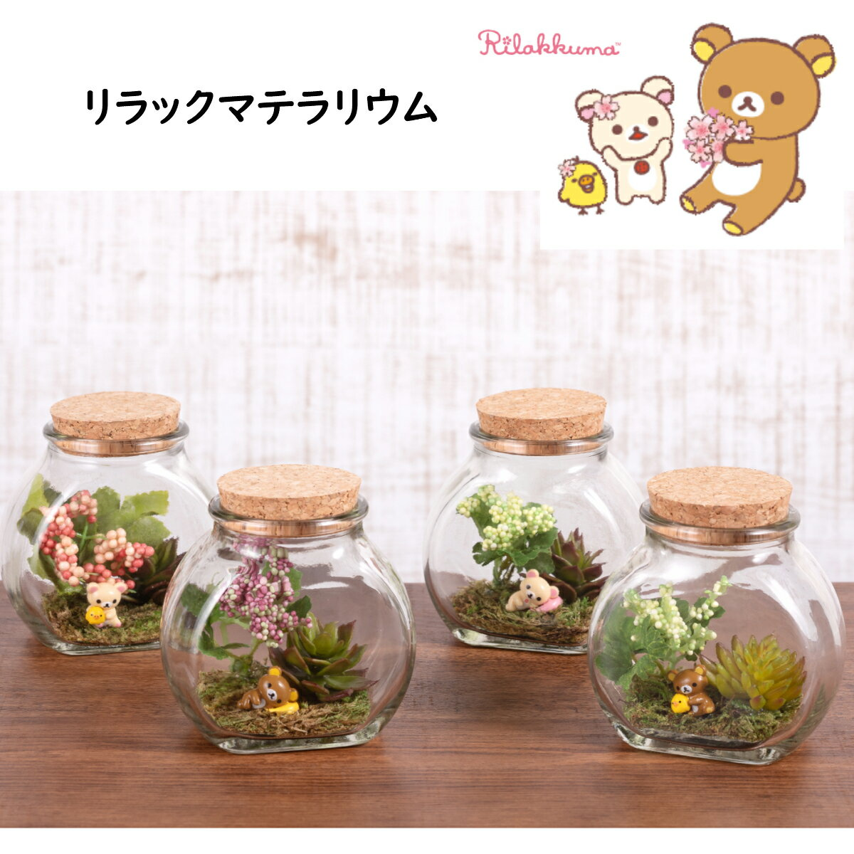 造花・人工観葉植物, 造花 4