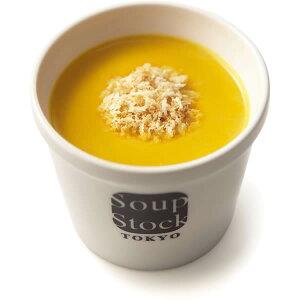 スープストックトーキョー 北海道産かぼちゃのスープ 500g