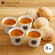 【送料込】スープストックトーキョーオマール海老のビスクと石窯パンのセット【180g】