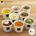 【送料込】スープストックトーキ...