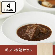 【送料込】スープストックトーキョープレミアムスープセット4パック