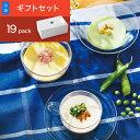 【送料込】スープストックトーキョー お母さんへの出産祝い スープセット (初めてご出産をされた方へ)