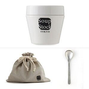 【数量限定・送料無料】スープ専用まほうびん・スプーン・巾着セット
