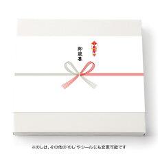 【送料込】6スープセット(ギフト平箱)