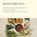 【送料込】スープストックトーキョー お母さんへの出産祝い スープセット (初めてご出産をされた方へ) 2