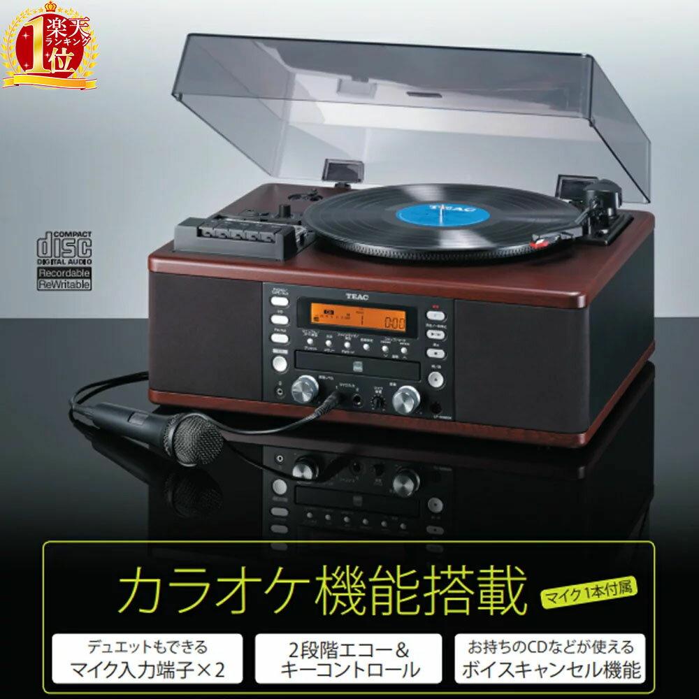 コンポ用拡張ユニット, レコードプレーヤー 4H!P5729 21:00730 0:59 CD 1 CD