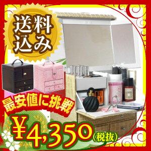 お母さん バレンタイン プレゼント ボックス コスメボックス ドレッサー バニティケース おしゃれ