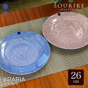 ARABIA アラビア 24h Avec アベック プレート26cm 1枚
