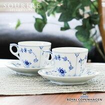 RoyalCopenhagen(ロイヤルコペンハーゲン)コーヒーカップ&ソーサー/ブルーフルーテッドプレイン