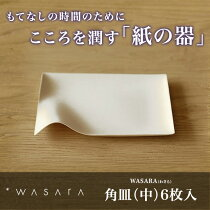 ��WASARA-�Ķ��ˤ䤵��������������δ�۳ѻ������6������