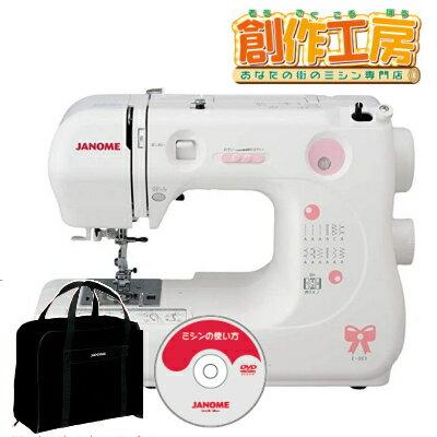 【第1位(同率)】JANOME (ジャノメ)『電子ミシン E-003』