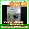 ジャノメ(JANOME)送りジョーズ【メール便不可】【RCP】