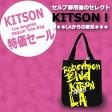 ★送料無料★【あす楽】【KITSON】『キットソン』トートバック KHB0154(ブラック&イエロー)
