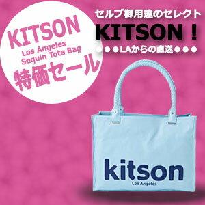 【KITSON】★LA直送・正規品新品★LAセレブ御用達のセレクトバック『キットソン』KHB222ショルダーバック/今ならオマケ付イベント開催中/肩掛けも手で持ち歩いても充分なサイズ