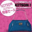 ★あす楽★【KITSON】『キットソン』KHB0280 ショルダーバッグ レディース シンプル ミニバッグ